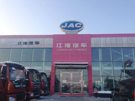 新疆盛世融鑫汽车销售有限公司