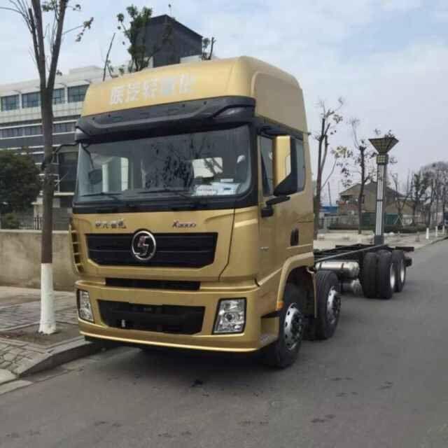 兴化市四方汽车贸易有限公司