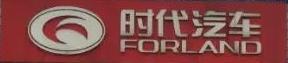 淮安市五星汽车工程设备有限公司