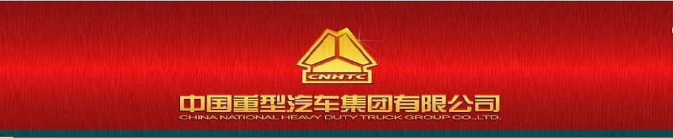 济南重曼豪汽车销售有限公司