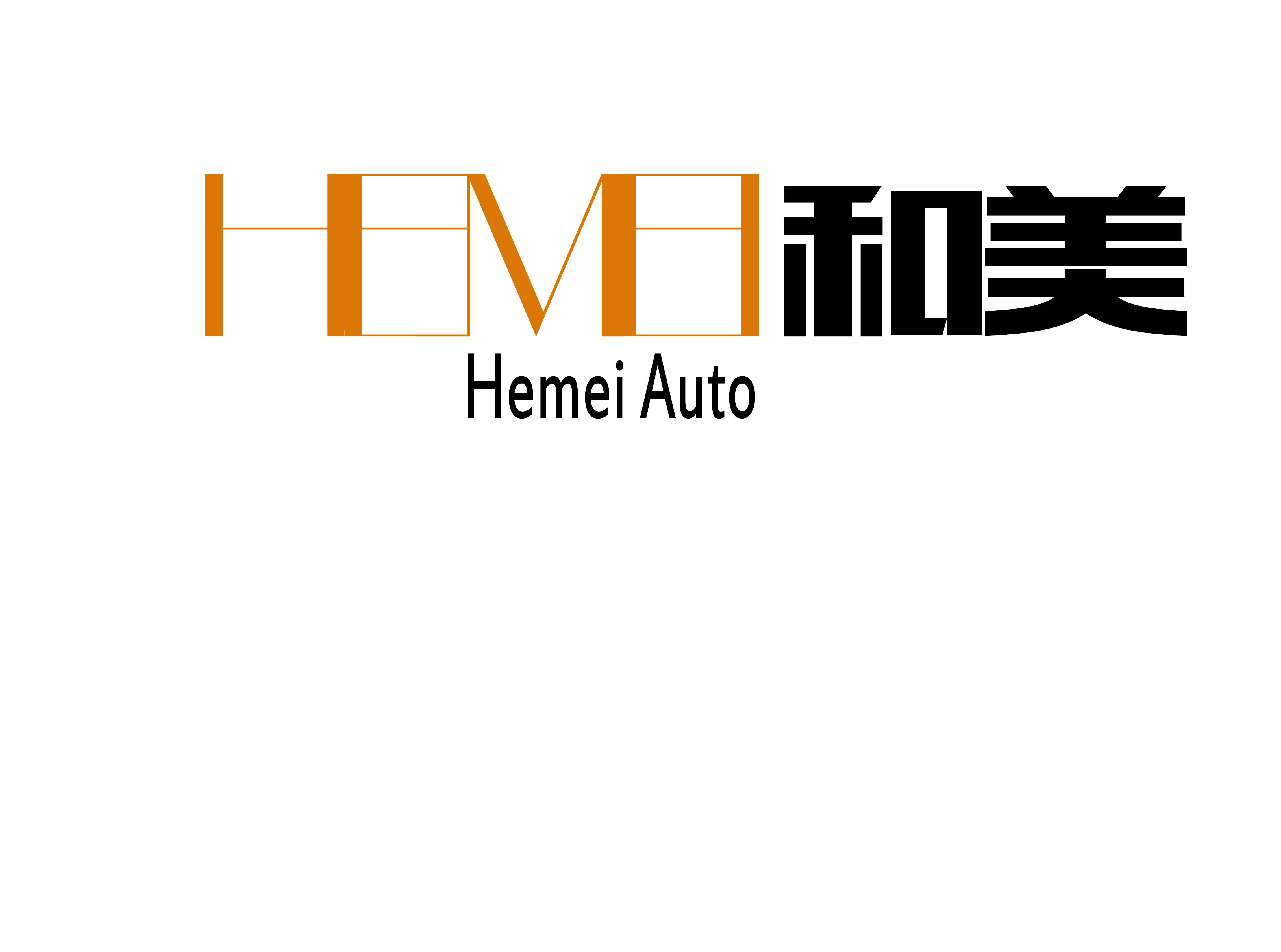 上海和美汽车销售服务有限公司