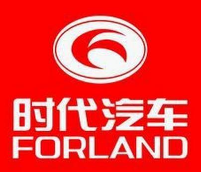 惠州市眾輝汽車銷售服務有限公司