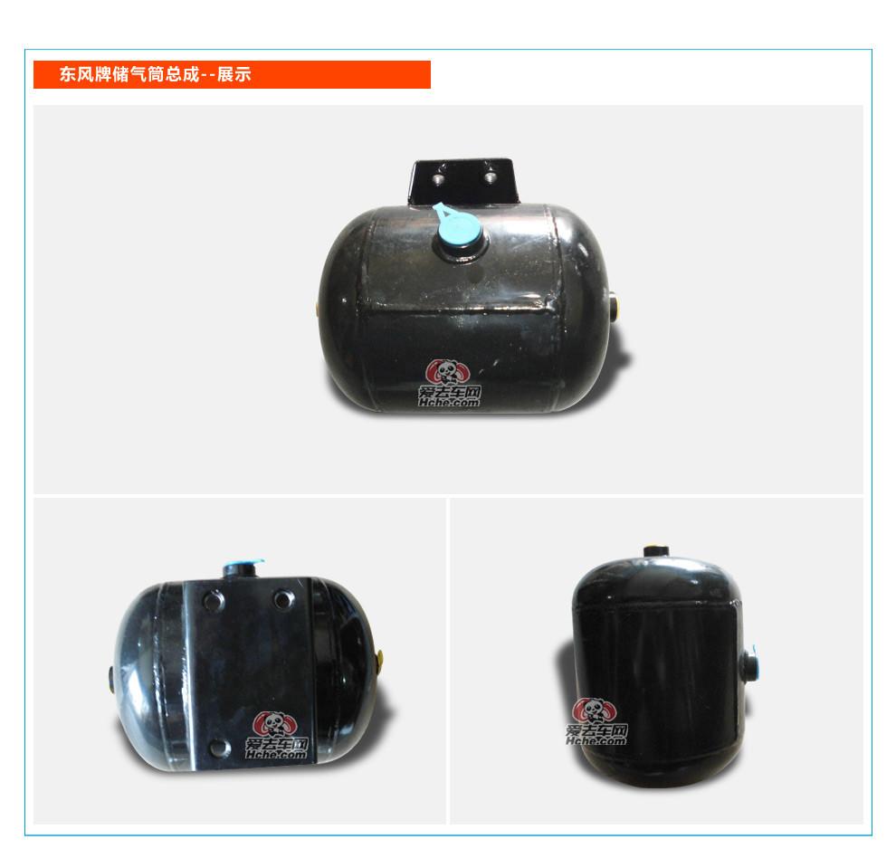 东风天龙储气筒主图展示及说明