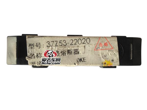 东风汽车配件 东风天龙 轻卡单路熔断丝盒37Z53-22020