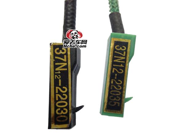 东风汽车配件 东风易熔线37N12-22035