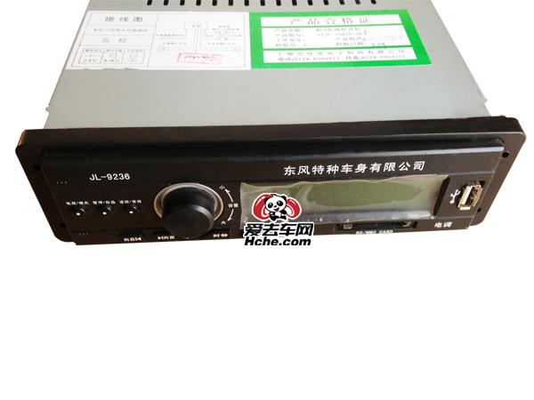 东风汽车配件 东风153收放机37JL-75010-SD