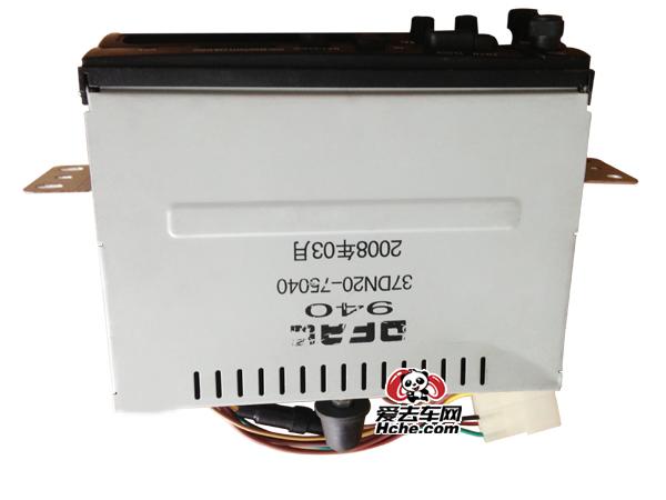 东风汽车配件 东风多利卡MP3收放机总成37DN20-75040