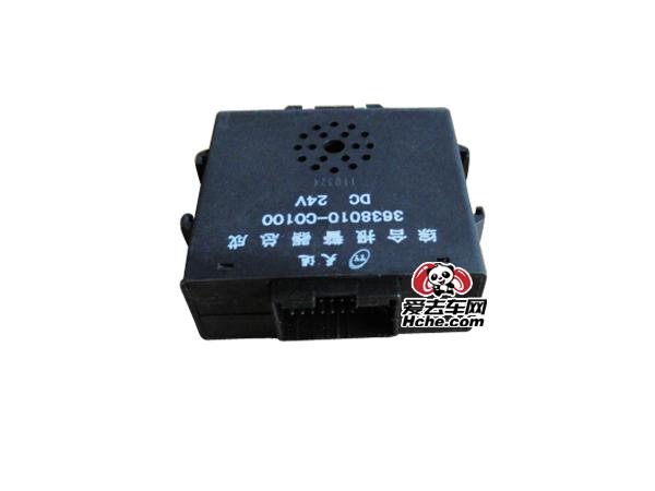 东风汽车配件 东风天龙D310综合报警器总成