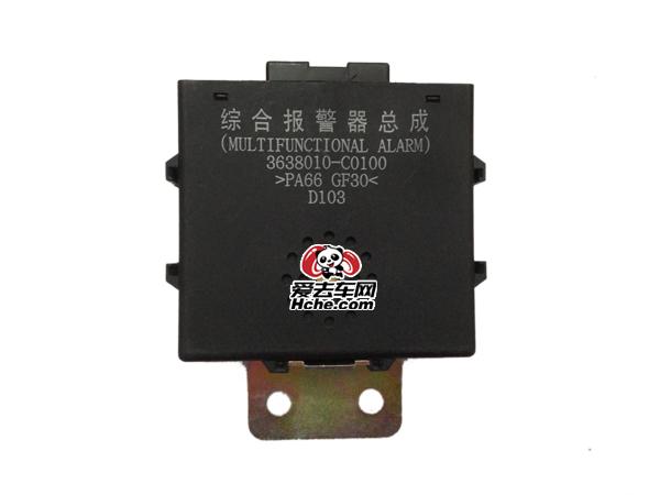 东风汽车配件 综合报警器3638010-C0100