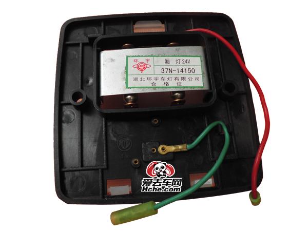 东风汽车配件 东风EQ153、145、1061内顶灯总成37N-14150