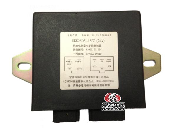 东风汽车配件 东风康明斯 东风通用快速电热塞电子控制装置37V70A-09010