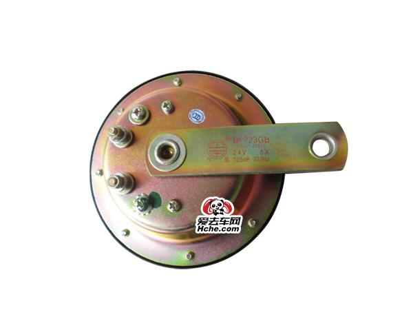 东风汽车配件 东风康明斯 高音盆型电喇叭24伏DL223GB(37Q01-21010)