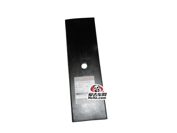 东风汽车配件 东风钢板弹簧第10片2912043-K2000