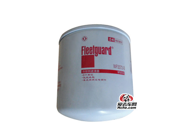 东风汽车配件 东风康明斯防锈剂 WF2072-B