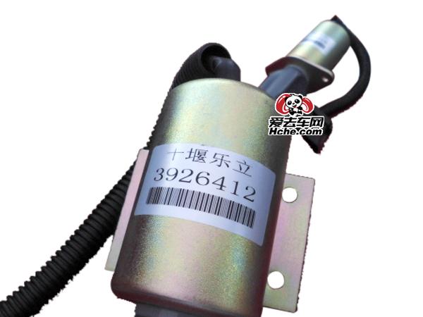 东风汽车配件 东风汽车 康明斯发动机熄火电磁阀3926412