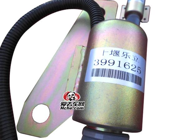 东风汽车配件 东风天龙.东风汽车 东风大力神电控熄火器3991625