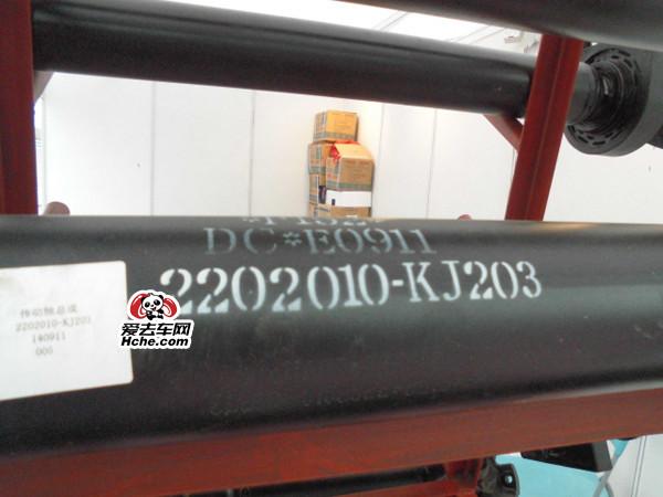 东风汽车配件 天锦中间传动轴及支承总成2202010-KJ203
