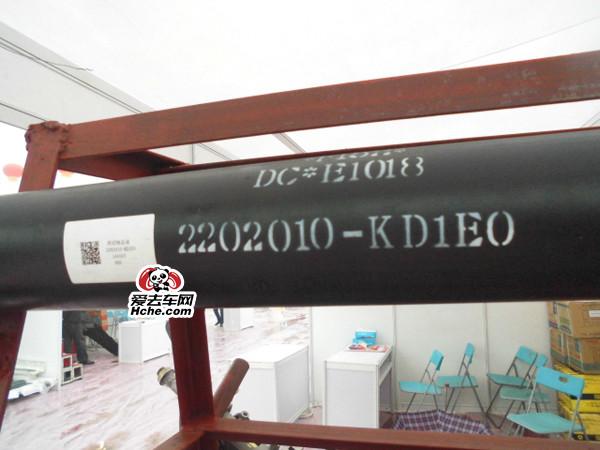 东风汽车配件 东风天锦传动轴带中间支撑2202010-KD1E0
