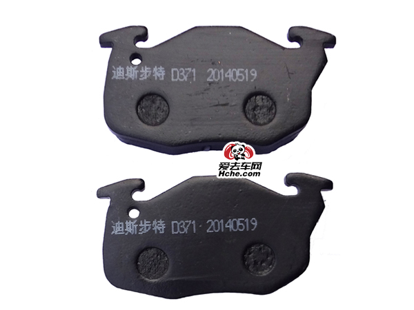 富康1.36、上海华普303刹车片 半金属 少金属 陶瓷