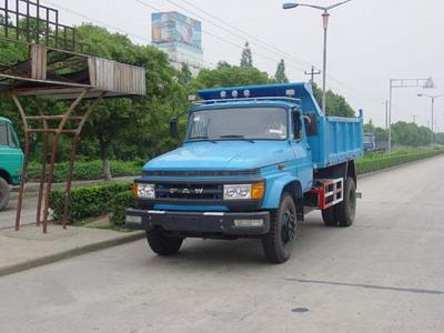 XC5820CD锡柴自卸农用车(XC5820CD)