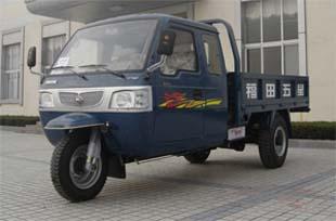 7YPJ-1450P6A五星三轮农用车(7YPJ-1450P6A)