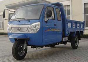 7YPJ-1150PDA五星自卸三轮农用车(7YPJ-1150PDA)