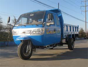 7YPJ-1750DA五星自卸三轮农用车(7YPJ-1750DA)