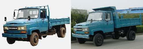 川路牌CGC5820CD型自卸低速货车