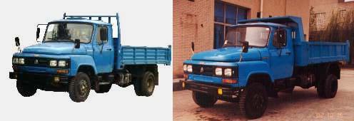 川路牌CGC5820CD9型自卸低速货车