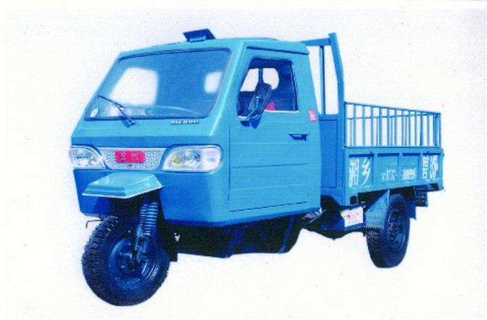 碧洲牌7YPJZ-1475DA型自卸三轮汽车