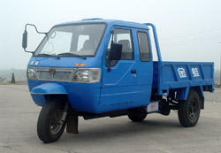 7YPJ-1450P金蛙三轮农用车(7YPJ-1450P)