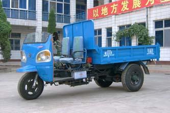 7YP-1450D双嶷山自卸三轮农用车(7YP-1450D)