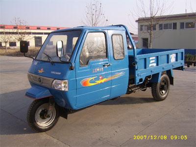 三富牌7YPJ-1450PB型三轮汽车图片