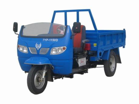 7YP-1150D银牛自卸三轮农用车(7YP-1150D)