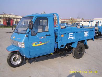 7YPJ-1150DB三富自卸三轮农用车(7YPJ-1150DB)