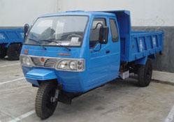 7YPJZ-14100D永自卸三轮农用车(7YPJZ-14100D)