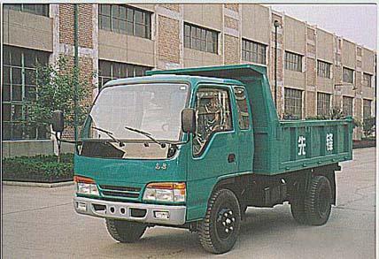 XF2015PD先锋自卸农用车(XF2015PD)