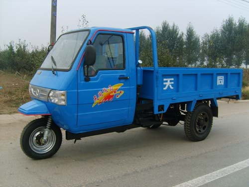 7YPJ-1150A天同三轮农用车(7YPJ-1150A)