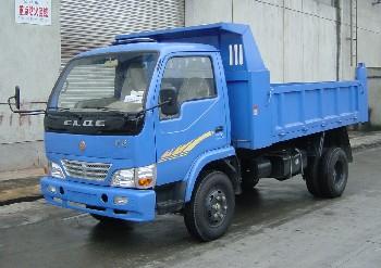 CGC5820D川路自卸农用车(CGC5820D)