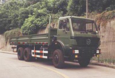 铁马国二后双桥,后八轮货车280马力13吨(XC1240D)