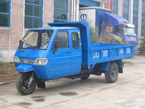 7YPJ-1450DA双嶷山自卸三轮农用车(7YPJ-1450DA)