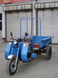 7Y-1150D2双嶷山自卸三轮农用车(7Y-1150D2)