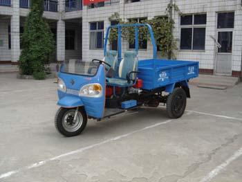 7YP-850D双嶷山自卸三轮农用车(7YP-850D)