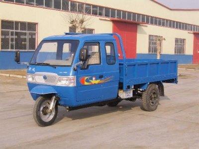 7YPJ-1750P巨风三轮农用车(7YPJ-1750P)