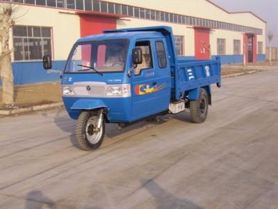 7YPJ-1150PD三富自卸三轮农用车(7YPJ-1150PD)