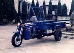 甲路牌7YZ-1450型三轮汽车