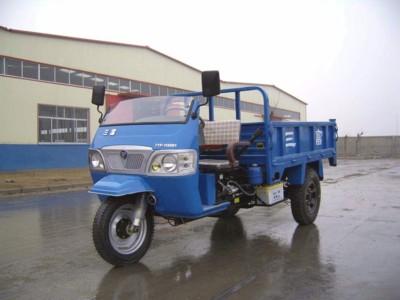 7YP-1150D1三富自卸三轮农用车(7YP-1150D1)