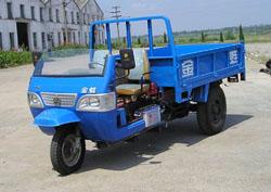7YP-1450D金蛙自卸三轮农用车(7YP-1450D)