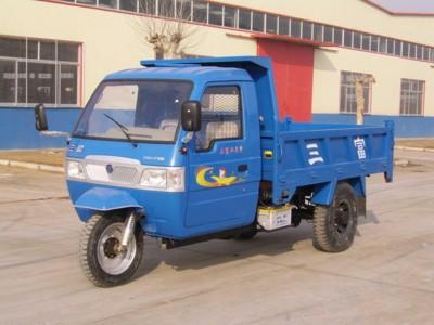7YPJ-1750D三富自卸三轮农用车(7YPJ-1750D)