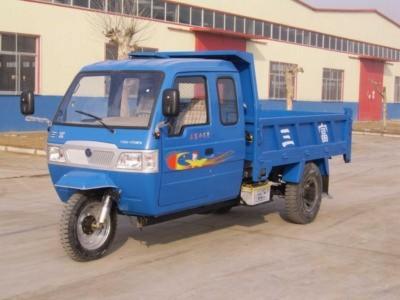 7YPJ-1750PD三富自卸三轮农用车(7YPJ-1750PD)